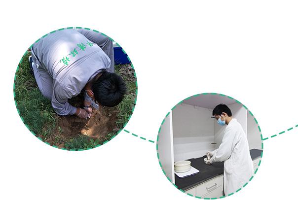 土壤、底泥、固废检测